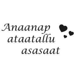 *W.STICK ANAANAP ATAATALLU