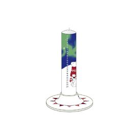 Nanoq Kalenderlys H25 cm